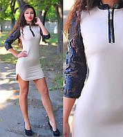 """Облегающее короткое платье """"Meagan"""" с рукавчиками из черной ажурной кожи и разрезами на юбке (2 цвета)"""