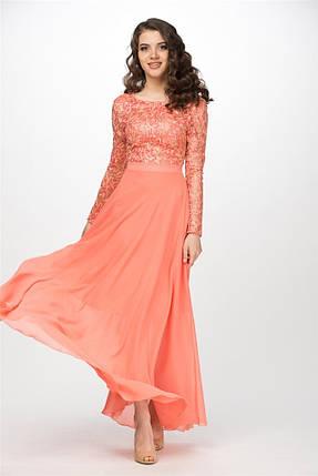 272b421f347 Великолепное платье