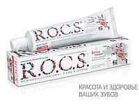 Зубна паста 94г без фтору (Гілка сакури) ТМR.O.C.S.