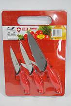 Набор кухонных ножей с дощечкой для разделки Swiss Zurich SZ-13103