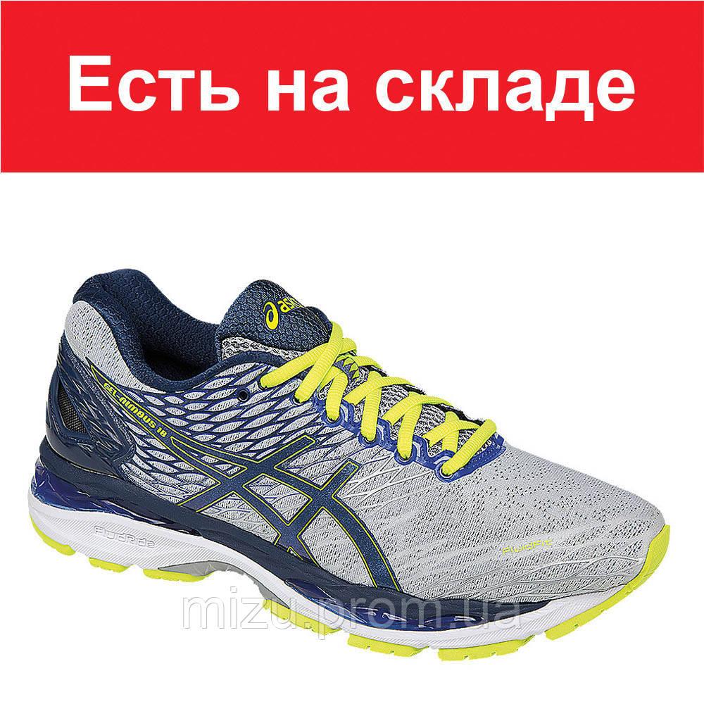 Кроссовки для бега мужские ASICS Gel-Nimbus 18 - Интернет-магазин Mизу в  Днепре c5d67db3d1713