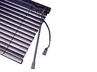 Жалюзі горизонтальні (ШхВ) 750х1250 мм (металік) ТМVIZAVI
