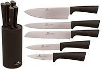 Набор из 5 ножей в блоке GERLACH 994 2 цвета, фото 1