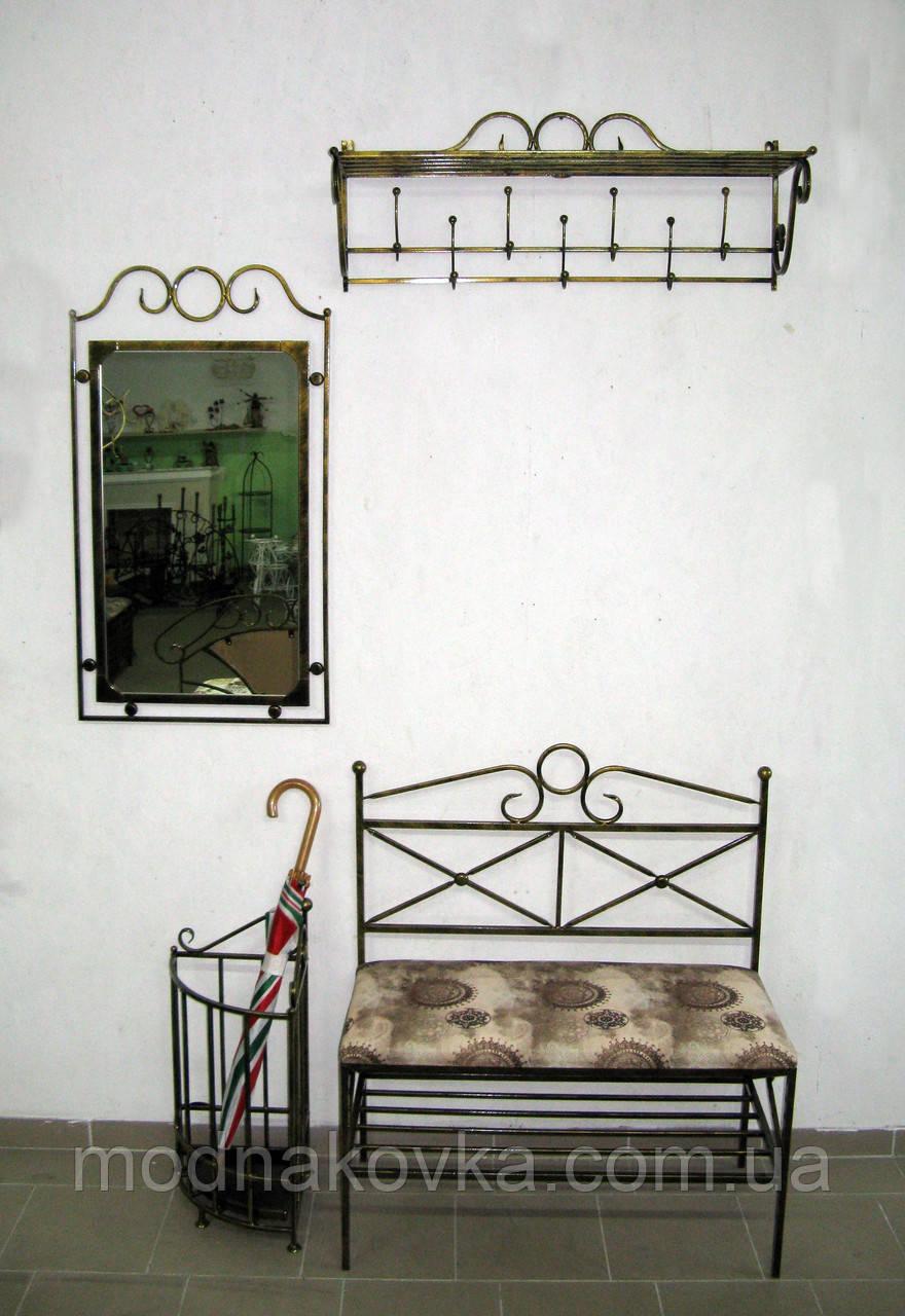 Комплект кованой мебели. Прихожая кованая №6: зеркало, вешалка, диван