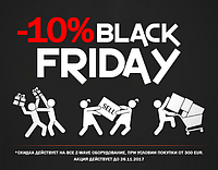 BLACK FRIDAY 24-26.11.17