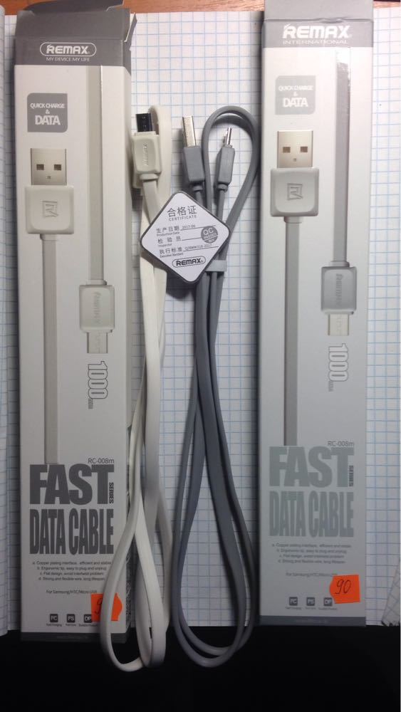Fast data cable micro usb