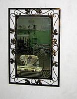 Зеркало в кованой раме №10