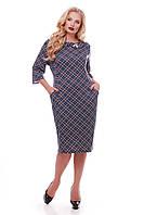 Трикотажное платье с карманами Мэри синяя клетка