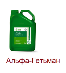 Альфа Гетьман, гербицид /Альфа Смарт Агро/ Альфа Гетьман, гербіцид, тара 10 л