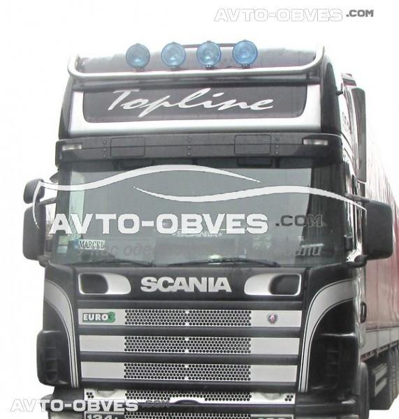 Держатель под фары на крышу Scania 124 L -> Новая услуга - установка диодов