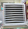Тепловентилятор водяной 8-50кВт Volcano VR2 4850м3/час