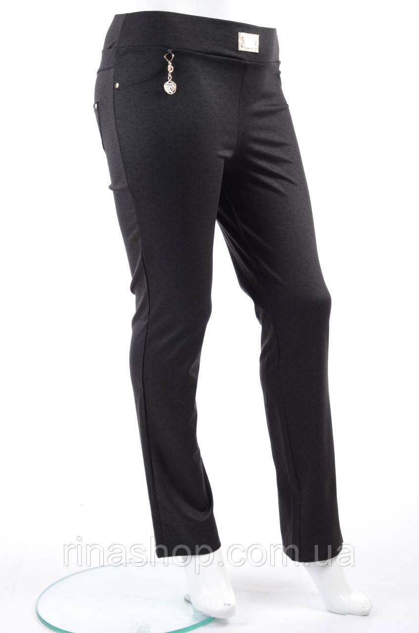 Женские брюки 15.1