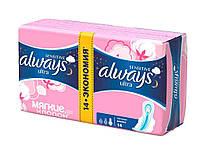 Гігієнічні прокладки Always Night Ultra Sens, 14 шт.