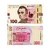 """Сувенир """"100 гривен"""", фото 2"""