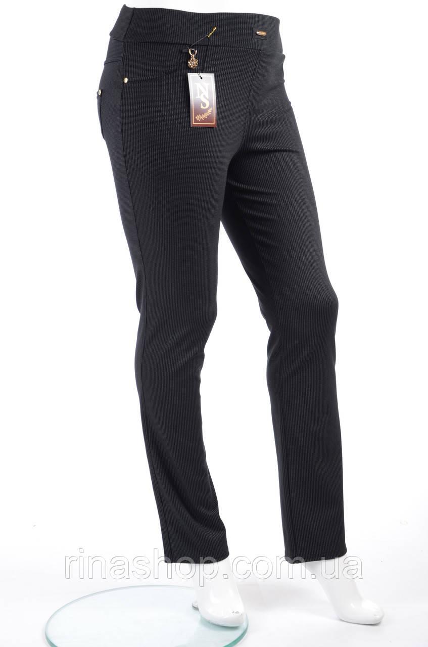 Женские брюки 25.2