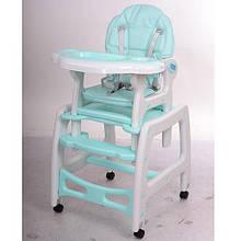 Детский стульчик для кормления BAMBI  М 1563 -12-1 трансформер.