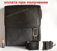 Мужская кожаная сумка, барсетка под бренд Polo Jeep Xinfengbao купить, фото 1