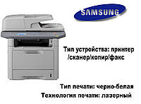 Принтер Samsung SCX-5637FR