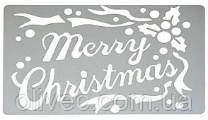 "Трафарет ""Merry Christmas"" 43,5х28,5 см."