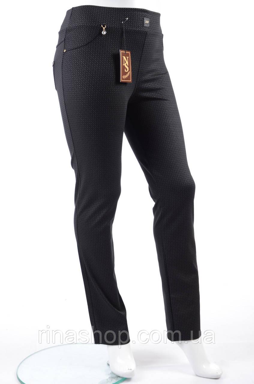Женские брюки 27.1