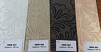 Ткань рулонных штор Эмир