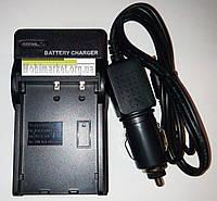 Мережевий зарядний пристрій для KODAK 5001 5000\Casio NP30 (Digital)