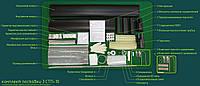 Соединительная муфта 3 СТп-10 (70-120)