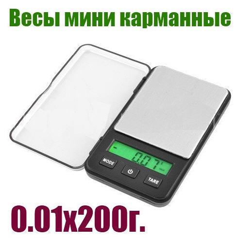 Весы высокоточные  S928