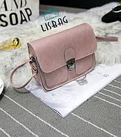 Женская маленькая сумка через плече Розовая (довольно вместительная для своих размеров)