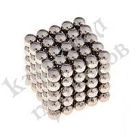 Неокуб (125 шариков)