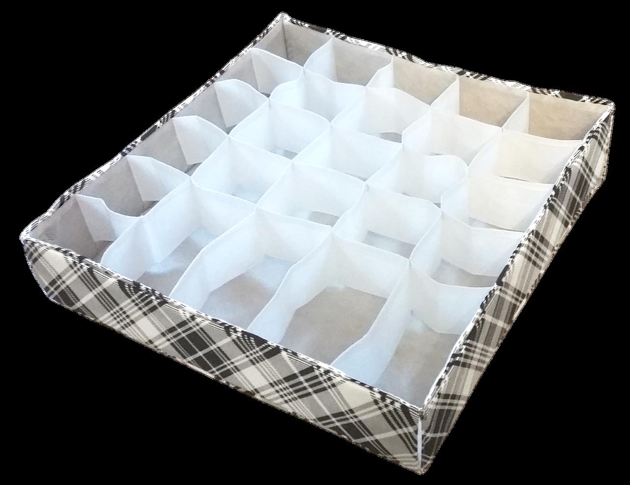 Органайзери для білизни за індивідуальними розмірами (модель 38)