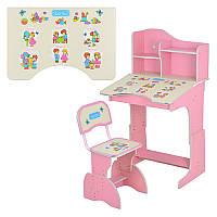 Детская парта со стульчиком HB 2071 UK-02-7 Bambi
