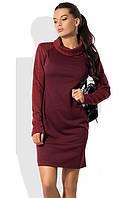 Бордовое платье с вязанными рукавами и воротником