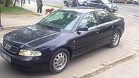 Автомобиль Audi (Ауди,ауді) A4 B5 под растаможку