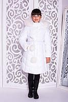 Зимнее пальто для девочки Шейла, белое