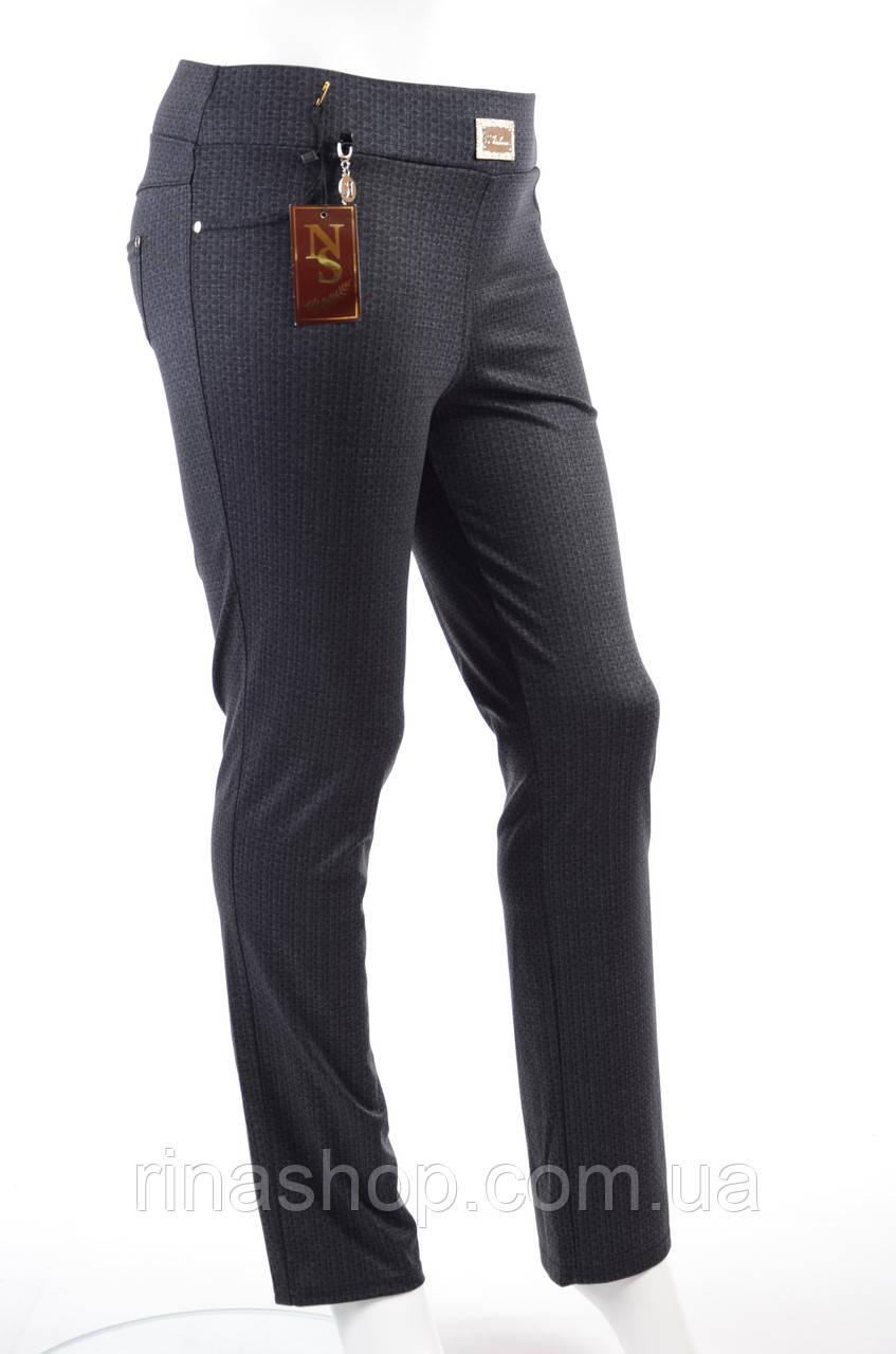 Женские брюки 11.2