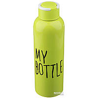Бутылка для напитков My Bottle 650 мл железная (82137) Зеленая