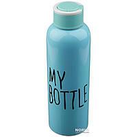 Бутылка для напитков My Bottle 650 мл железная (82137) Синяя