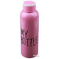 Бутылка для напитков My Bottle 650 мл железная (82137) Розовая