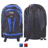 Рюкзак туристический Sport (R17682)