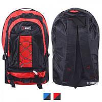 Рюкзак туристический Sport (R17683)