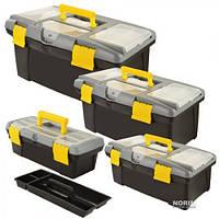 Набор ящиков для инструментов 4 шт (236720)