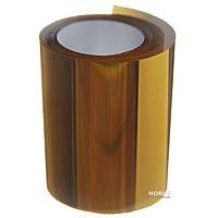 Фольга для литья переводная в баночке 1 м Золотая