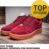 Мужские кроссовки Nike Adults, замшевые, красные / кроссовки мужские Найк Адултс, модные