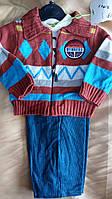 Стильный костюм для мальчика тройка брюки, реглан, кофта