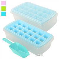 Форма для льда с контейнером и лопаткой 26*13см (82592)