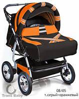 Коляска для двойни Trans baby Таурус Duo, серо-оранжевая