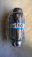 Гофра глушителя Сенс, Лачетти 45*150 (Euro Ex)