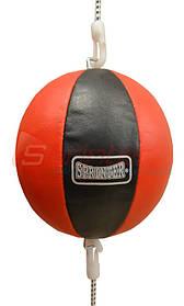Мяч на растяжках Кожа