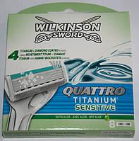 Schick (Wilkinson) Quattro Titanium (Шик, вилкинсон кваттро титаниум) 8 штуки в упаковке оригинал